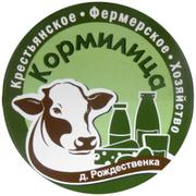 КФХ Кормилица