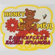 Башкирские пасеки Ярхамова