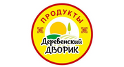 """СПССК """"ДЕРЕВЕНСКИЙ ДВОРИК"""""""