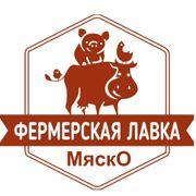 """Фермерская лавка """"МЯСКО"""""""